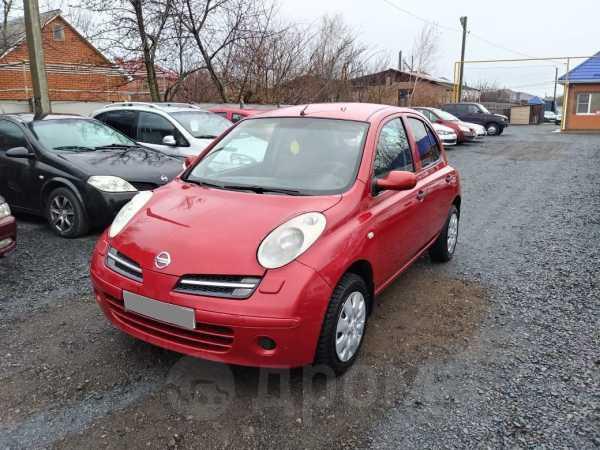 Nissan Micra, 2005 год, 237 000 руб.