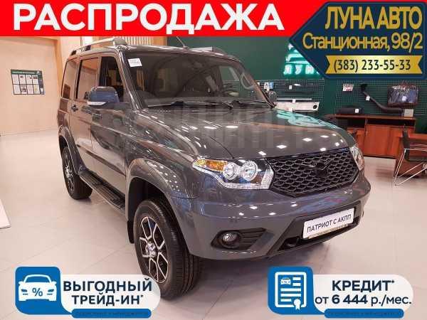 УАЗ Патриот, 2019 год, 1 297 000 руб.