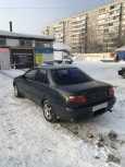 Toyota Carina, 1995 год, 149 000 руб.