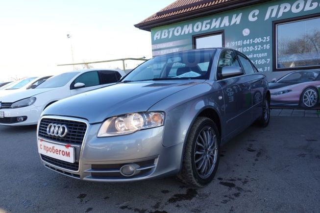 Audi A4, 2005 год, 395 000 руб.