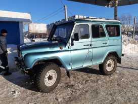 Барнаул 3151 1996