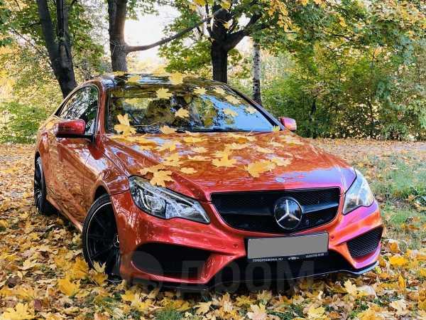 Mercedes-Benz E-Class, 2014 год, 1 490 000 руб.