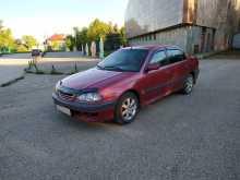 Пермь Avensis 1998