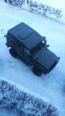 Нижнеудинск 469 1991