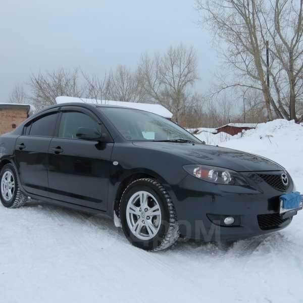 Mazda Axela, 2005 год, 365 000 руб.