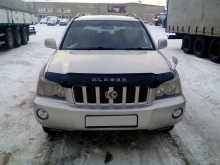 Челябинск Kluger V 2000