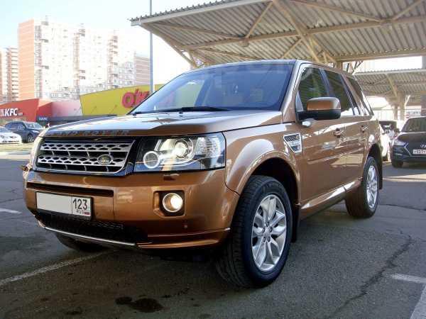 Land Rover Freelander, 2014 год, 1 320 000 руб.