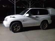 Армавир Escudo 1997