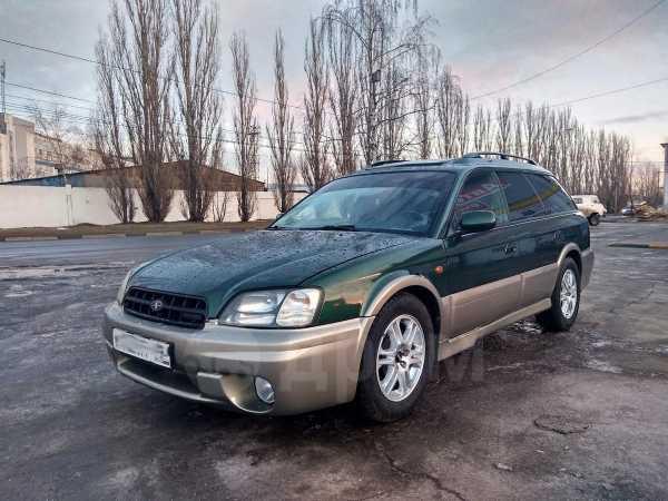 Subaru Outback, 2001 год, 230 000 руб.