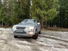 Ногинск CR-V 2003