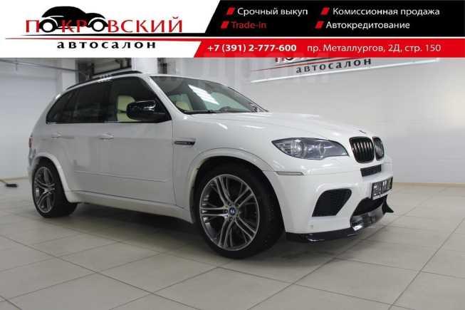 BMW X5, 2010 год, 1 180 000 руб.