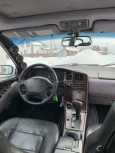 Subaru SVX, 1994 год, 450 000 руб.