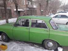 Минусинск 412 1975