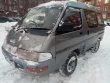 Новокузнецк Town Ace 1994