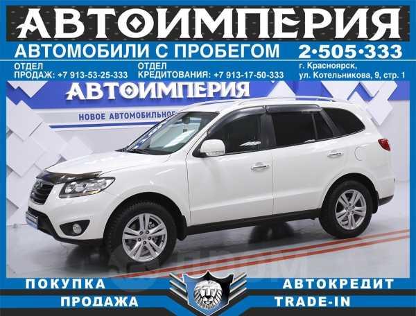 Hyundai Santa Fe, 2010 год, 828 000 руб.