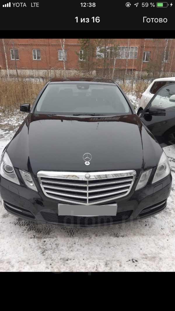 Mercedes-Benz E-Class, 2011 год, 1 040 000 руб.