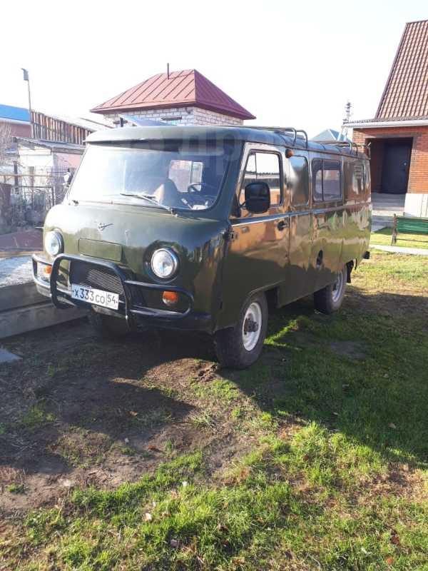 УАЗ Буханка, 1968 год, 300 000 руб.