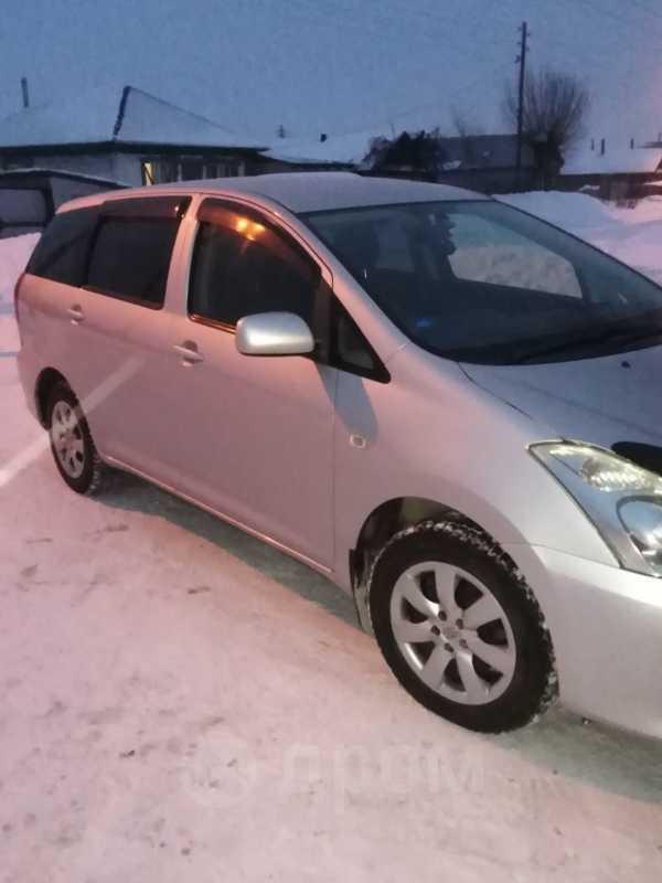 Toyota Wish, 2008 год, 650 000 руб.