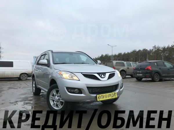 Great Wall Hover H5, 2013 год, 549 000 руб.