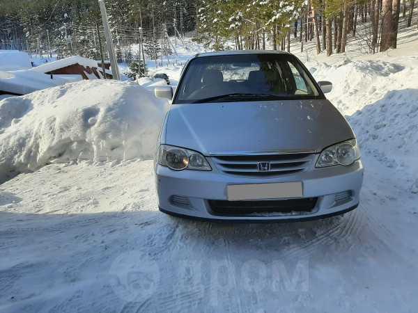 Honda Odyssey, 2001 год, 430 000 руб.
