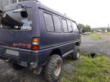 Невьянск Delica 1990