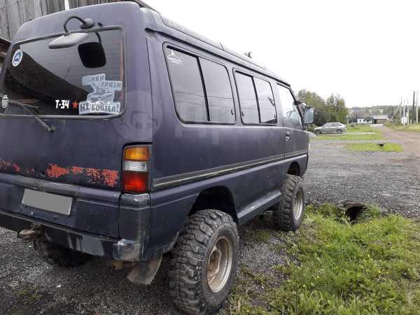Mitsubishi Delica, 1990 год, 180 000 руб.