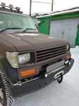 Toyota Land Cruiser, 1992 год, 790 000 руб.