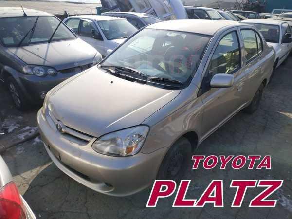 Toyota Platz, 2004 год, 203 000 руб.