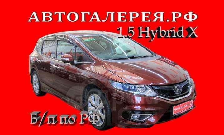 Honda Jade, 2015 год, 898 000 руб.