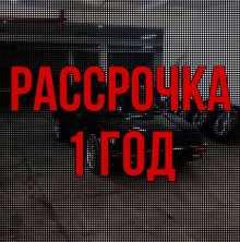 Новокузнецк Prelude 1987