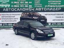 Красноярск Teana 2008