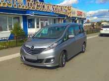 Челябинск Biante 2015