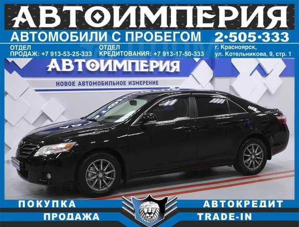 Toyota Camry, 2011 год, 738 000 руб.