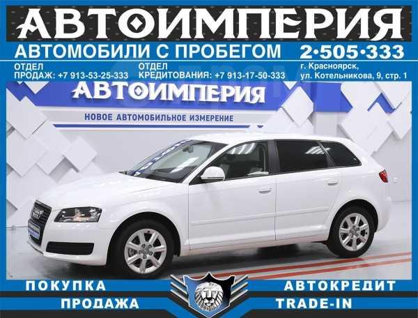 Audi A3, 2010 год, 547 000 руб.