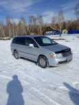 Nissan Bassara, 2001 год, 260 000 руб.
