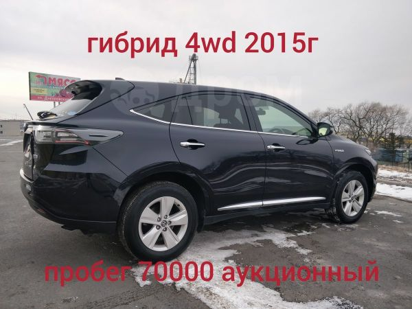 Toyota Harrier, 2015 год, 1 690 000 руб.