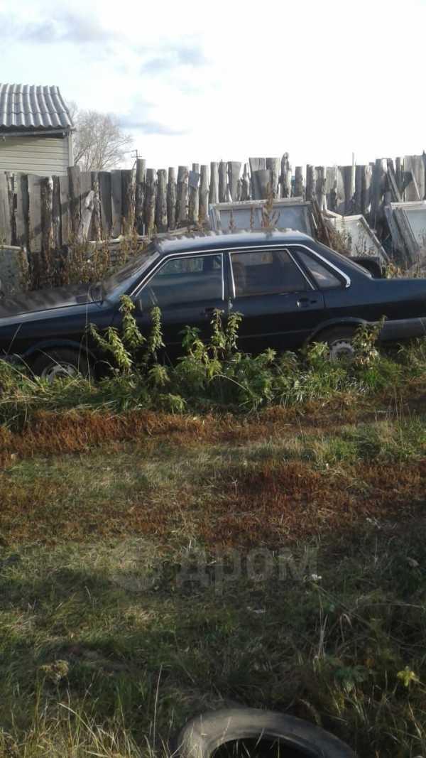 Audi 80, 1984 год, 15 000 руб.