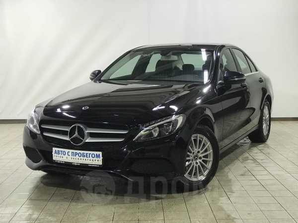 Mercedes-Benz C-Class, 2018 год, 1 527 000 руб.