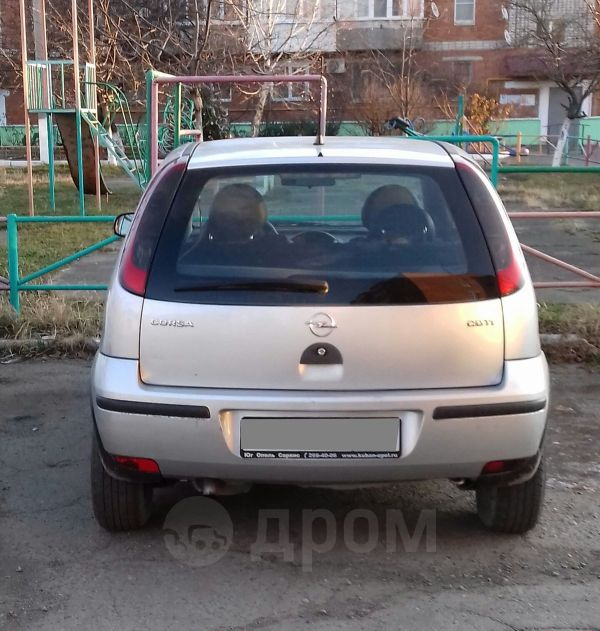 Opel Corsa, 2005 год, 199 999 руб.