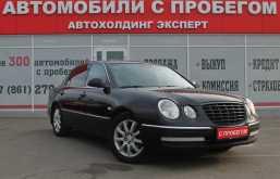 Краснодар Opirus 2008