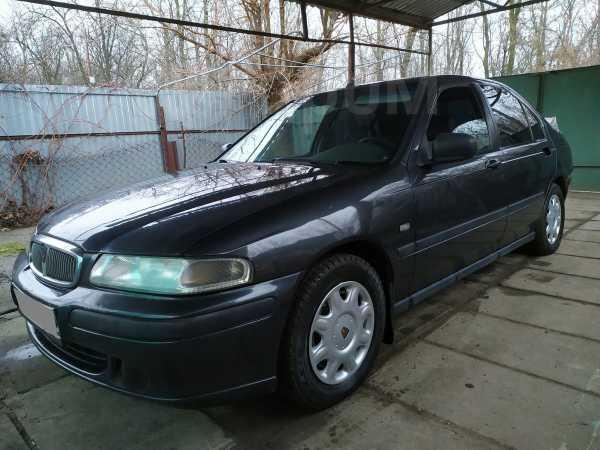 Rover 400, 1999 год, 45 000 руб.