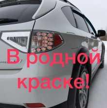 Новосибирск Impreza XV 2010