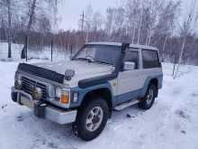 Копейск Safari 1995