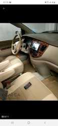 Mazda MPV, 2000 год, 280 000 руб.