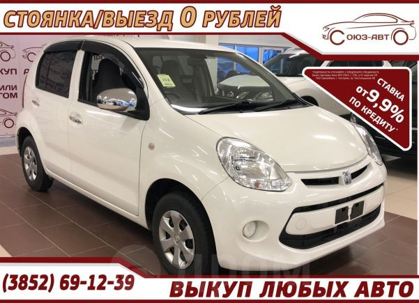Toyota Passo, 2015 год, 490 000 руб.