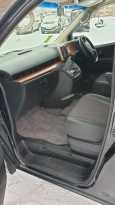 Nissan Elgrand, 2006 год, 295 000 руб.