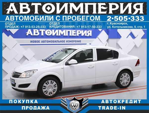 Opel Astra, 2011 год, 378 000 руб.