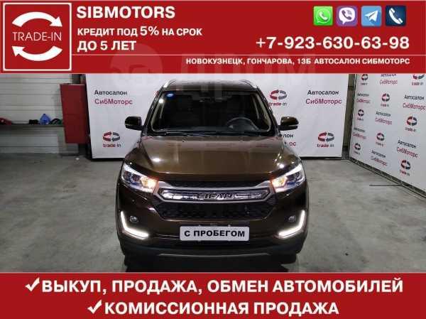 Lifan Myway, 2018 год, 699 000 руб.
