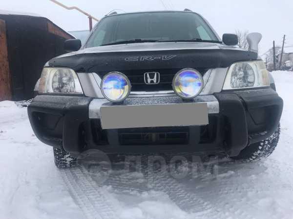Honda CR-V, 1996 год, 283 000 руб.
