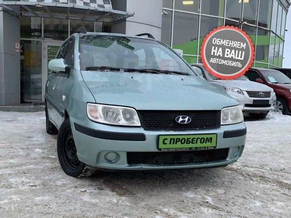 Hyundai Matrix, 2005 год, 230 000 руб.